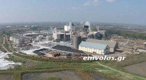 Zachareos factory