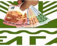 ΕΛΓΑ: Πληρωμές αποζημίωσης ύψους 10.960.308,68 € σε δικαιούχους παραγωγούς για ζημίες φυτικής παραγωγής ή ζωικού κεφαλαίου