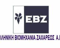 Βιομηχανία Ζάχαρης ΕΒΖ: Δικαίωμα αγοράς, έναντι 26 εκατ. ευρώ, των δύο εργοστασίων που μίσθωσε, έχει η Royal Sugar ABEE