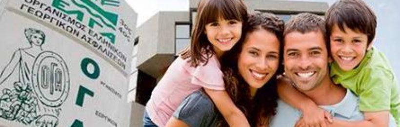 Διαβεβαίωση για πλήρης καταβολή των οικογενειακών επιδομάτων του ΟΓΑ
