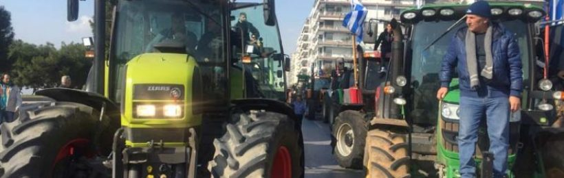 Θεσσαλονίκη: Ολοκληρώθηκε η κινητοποίηση των αγροτών στην έκθεση Agrotica – Βίντεο – φωτο