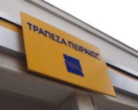 Η Τράπεζα Πειραιώς στηρίζει τους αγρότες της βόρειας Ελλάδας που επλήγησαν από τις θεομηνίες της 10ης Ιουλίου 2019