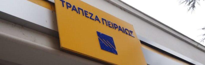 Η σύνδεση του κόστους δανεισµού µε «δείκτες αειφορίας» κερδίζει έδαφος στην ελληνική τραπεζική
